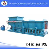 Wholesale GLD Series Armored Belt Feeder for Underground Coal Mine from china suppliers