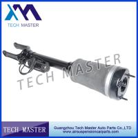 Wholesale W164 Mercedes-Benz Air Suspension Parts Shock Absorber 1643206013 1643205813 Air Strut from china suppliers