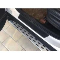 Buy cheap KIA All New Niro 2017 Sport Style Side Steps , Anti-slip Running boards from wholesalers