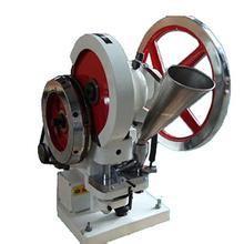 China Manual Single Punch Tablet Press Machine Mini Pill Making Machine CE Certificate on sale