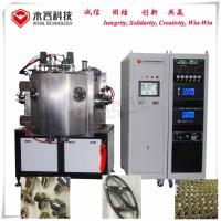 Wholesale Lamps / Lanterns Thin Film Coating Machine With Excellent Corrosion Resistance from china suppliers