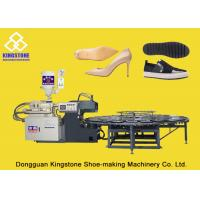 Wholesale TPU PVC Sole Making Machine For Leisure Shoes High Heels Insole Outsole from china suppliers