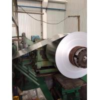 Wholesale 1050 1060 1100 3003 8011 Aluminum Coil 0.1mm - 10mm for Aluminium Sheet & Strip from china suppliers