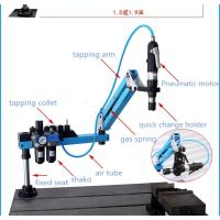 Wholesale Vertical Pneumatic Air Tapping Machine 360 Degree Horizontal Flex Arm Tapper from china suppliers
