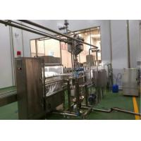 Pasteurized Dairy Production Line , Dairy Products Making Machine Energy Saving