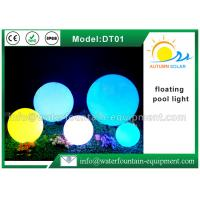 China PE Material Floating Pool Lights , Swimming Pool Floating Lights Low Carbon on sale