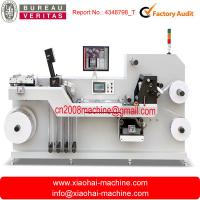 Wholesale ZB-320 Automatic Label inspecting machine from china suppliers