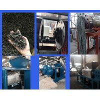 Wholesale Pe Pp Screw Press Plastic Recycling Plant Dryer Plastic Film Dewatering Extruder Machine from china suppliers