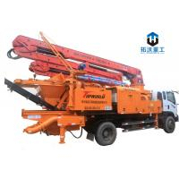 Wholesale Convenient Truck Mounted Boom Pump Reduce Labor Intensity Simple Operation from china suppliers
