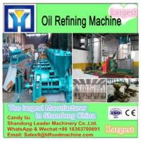 Wholesale 2017 User-friendly vegetable oil refining plant,edible oil refining plant coal briquette machine block making machine from china suppliers