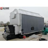 China 6 Ton / 8 Ton Industrial Steam Boiler / Wood Coal Fuel Fired Boiler on sale