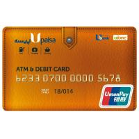 Wholesale Magnetic Stripe UnionPay Card for Overseas Market/ATM and Debit Card from china suppliers