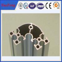 China electrophoretic aluminum profile manufacturer OEM aluminium t-slot extrusion profiles for sale
