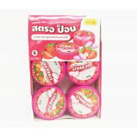 Wholesale 8g Strawberry Flavor Healthy Compressed Candy / Sour Powder Candy from china suppliers