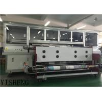 Buy cheap Automatic Industrial Digital Printing Machines Ricoh Industrial Digital Textile Printer from wholesalers