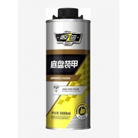 Wholesale Vehicle Care Anti Rust Waterproof Undercoating Spray from china suppliers