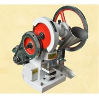 China Single Punch Lab Tablet Press Machine Small Scale 6000 Pcs / Hour 580x450x625 Mm on sale