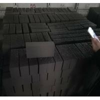 Buy cheap Magnesite Chrome Kiln Refractory Bricks , high temp Fire Brick For Fireplace Insert from Wholesalers