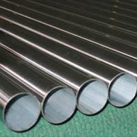 Quality Stainless steel pipe & pipe fittings for sale