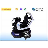 Wholesale Skyfun 9D Vr Racing Car / Electric System 9D VR Car Racing In VR Theme Park from china suppliers