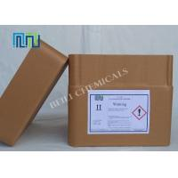 Wholesale Powder Iron(III)P-Toluenesulfonate For High Electrical Conductivity Polymer 77214-82-5 from china suppliers
