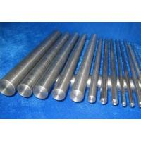 Wholesale hastelloy UNS N06200 forging ring shaft from china suppliers