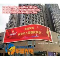 Wholesale saving 60% Energy outdoor advertising LED display screen signs from china suppliers