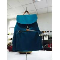Wholesale china handbags ladies fashion  trendy backpack school bag from china suppliers
