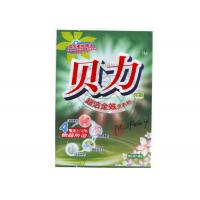 China Flexible Packaging Standup Pouches For Laundry Detergent , back seal style for sale