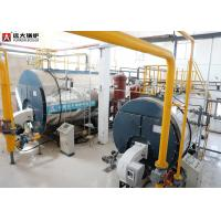 Wholesale 12 Ton 16 Bar Heavy Oil Fired Steam Boiler Low Pressure Running Efficiently from china suppliers