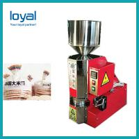 China Magic Pop Rice Cake Machine 360 PCS Per Hour Capacity For Low Fat Food on sale