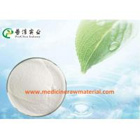 Wholesale Sodium Malate White Crystalline Powder , 97.0% Purity Sodium Dl Malate For Meat Product from china suppliers