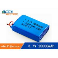 Wholesale 20000mah lipo battery 3.7v/7.4v/11.1v/12v battery cell 20Ah battery pack from china suppliers