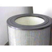 Wholesale Panel filter for clean room from china suppliers