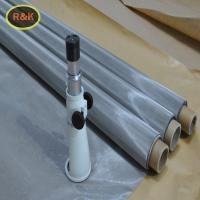 China 316 / 316L High Tension Stainless Steel Screen Printing Mesh For Ink Printing on sale
