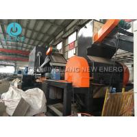 Buy cheap Industrial Copper Cable Granulator / Aluminum Shredder Equipment Multi from wholesalers