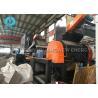Buy cheap Industrial Copper Cable Granulator / Aluminum Shredder Equipment Multi from wholesalers