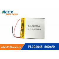 Wholesale 304050pl 3.7V lithium polymer battery with 500mAh li-ion rechargeable battery lipo battery from china suppliers