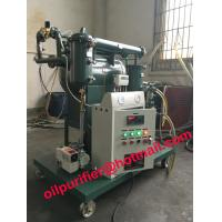 Buy cheap Single Stage Transformer Oil Purification Machine,Vacuum Oil Filtration Equipment, small Dielectric Oil Filter machine from wholesalers