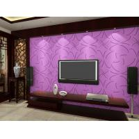 Wholesale Modern Light Weight Gypsum 3D Decorative Wall Panels, Plant fiber 3D Wall Covering 300*300 mm from china suppliers