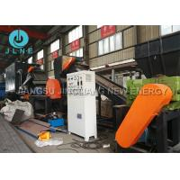 Wholesale Electrical Scrap Copper Wire Recycling Machine Waste Enameled Armoured from china suppliers