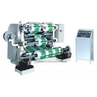 Wholesale LFQ Series Vertical Type Slitting And Rewinding Machine from china suppliers