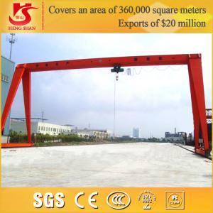 China Customizable tonnage 2ton - 20 Ton single girder gantry crane for sale on sale