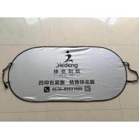 Buy cheap High Quality Car Sunshades of Tyvek Material and Customized Picture from wholesalers
