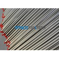 Wholesale Cold Rolled Stainless Steel Seamless Tube With EN10216-5 1.4541 Size 16SWG from china suppliers