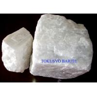 Wholesale Barium Carbonate Barite Minerals Lump Products 0 - 200mm Natural Mineral Resources from china suppliers