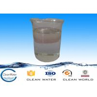 Wholesale colorless or light-color High - Efficiency Color Removal Chemical Water Decoloring Agent from china suppliers