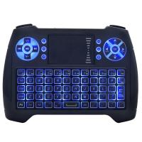 Wholesale Blue Backlit  Fly Air Mouse Remote Control Qwerty Keyboard With TouchPad from china suppliers