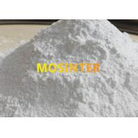 China Non Volatile White Solid Glyphosate CAS 1071-83-6 Herbicide Powder COA for sale