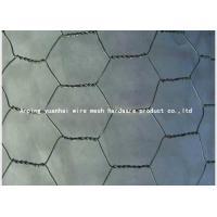 Wholesale PVC Coated Fine Chicken Wire Mesh from china suppliers